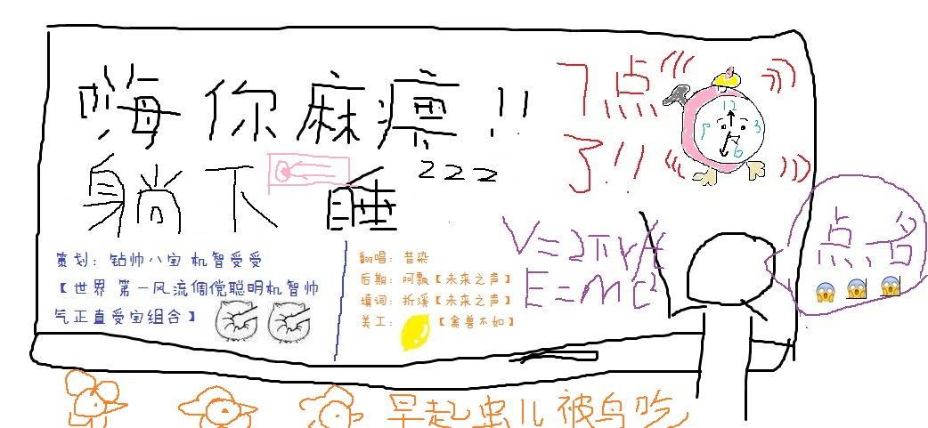 电路 电路图 电子 原理图 1042_481