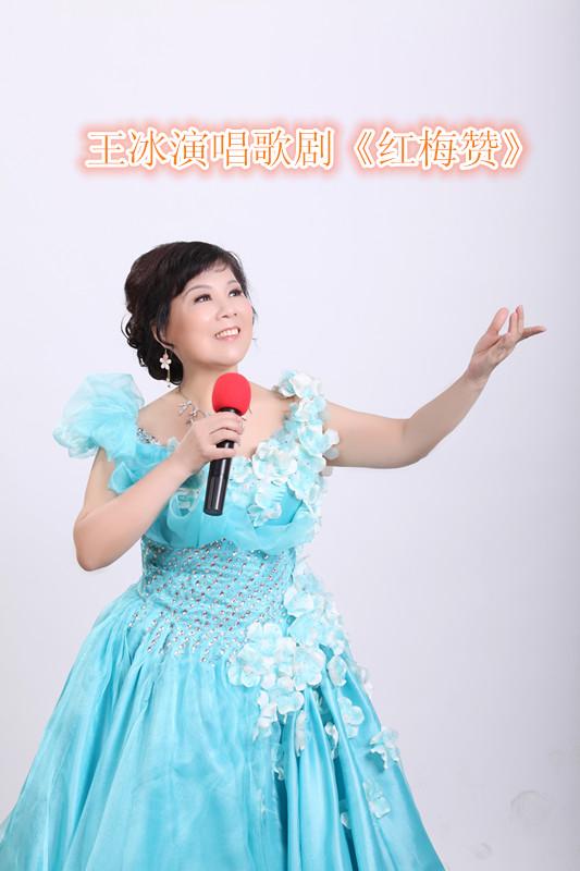 歌剧 红梅赞