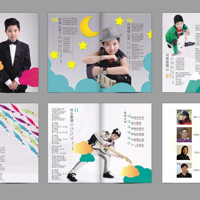 徐嘉麟首张个人专辑《和阳光作伴》已经由中国唱片