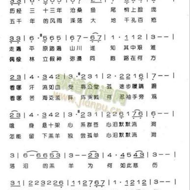会QT房间所教诗歌歌谱 路过人间 非比的相册 5SING中国原创音乐基地