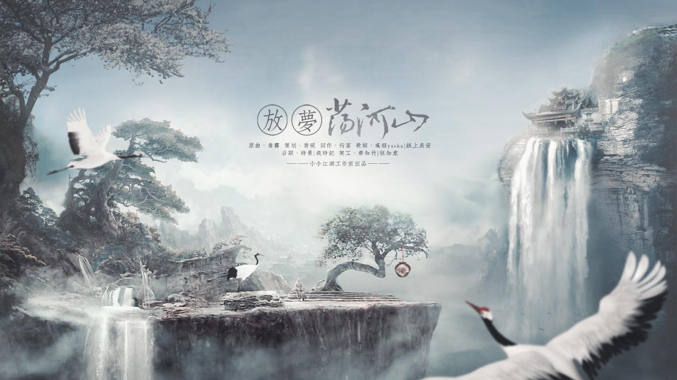 古风江湖风景图片