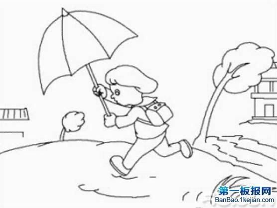 口琴《雨中的小精灵》