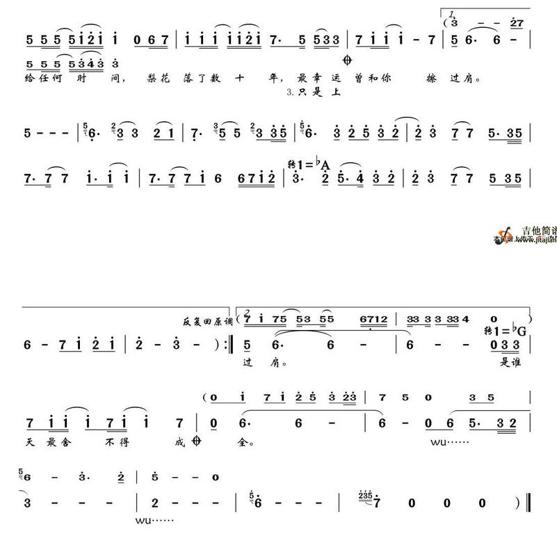 山居秋暝霍尊的曲谱