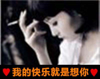 翻唱 【我的快乐就是想你】  演唱:宝兮贝兮 原唱:陈雅森 分类:翻唱