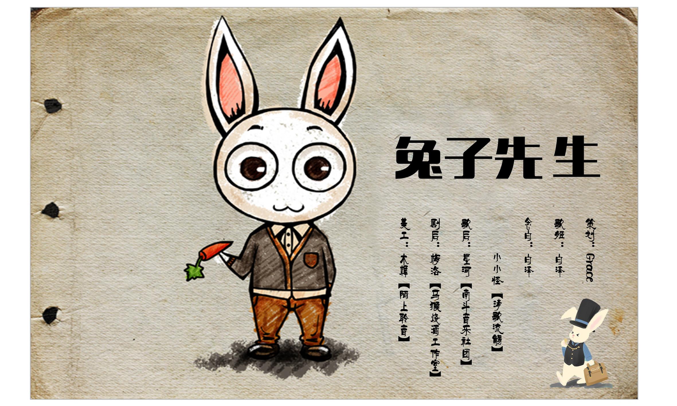 妈妈和孩子的声音都是同一个人哦q(≥▽≤q),兔子先生的声线也好赞