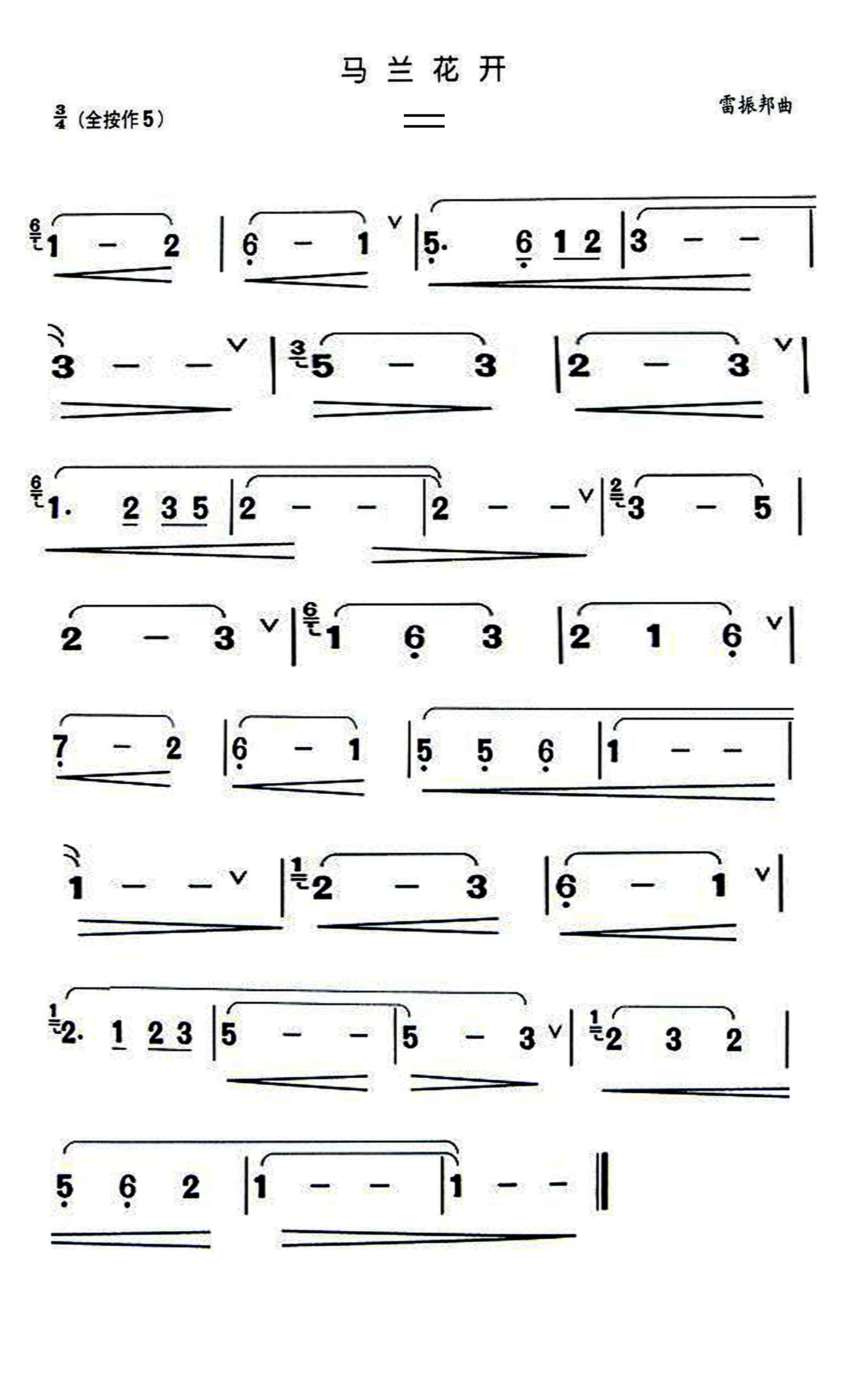 马兰花开--葫芦丝简谱(编曲 混缩)tiger1950