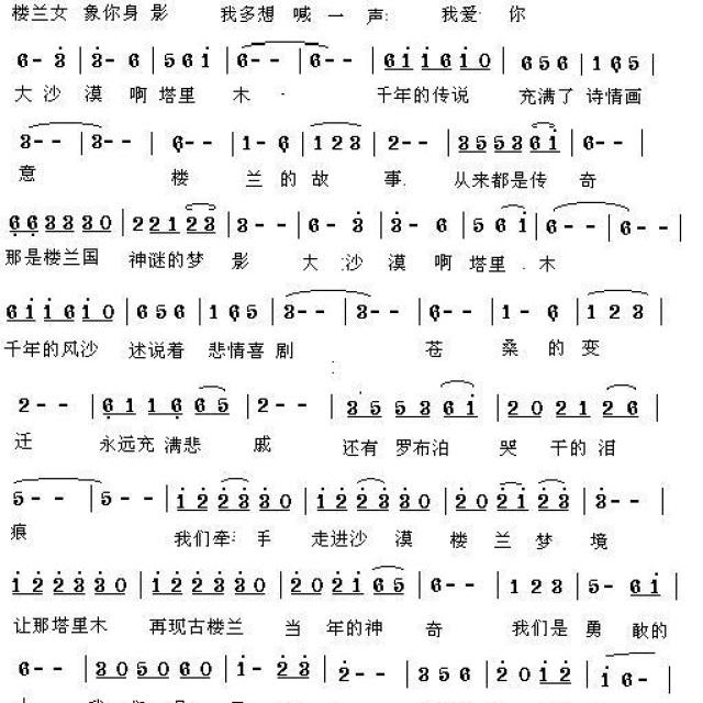 大眠钢琴简谱
