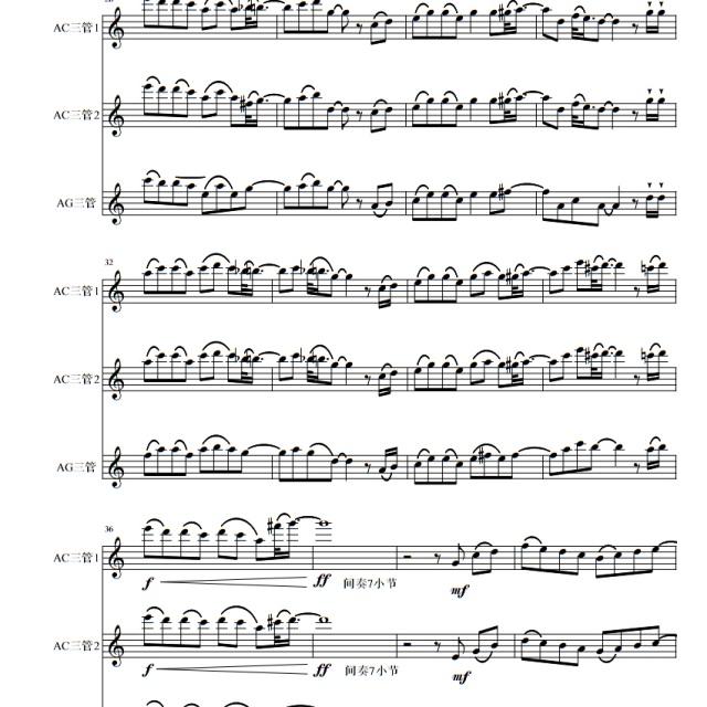图片上传 陶笛曲谱 陶笛 郭杨的相册 5SING中国原创音乐基地