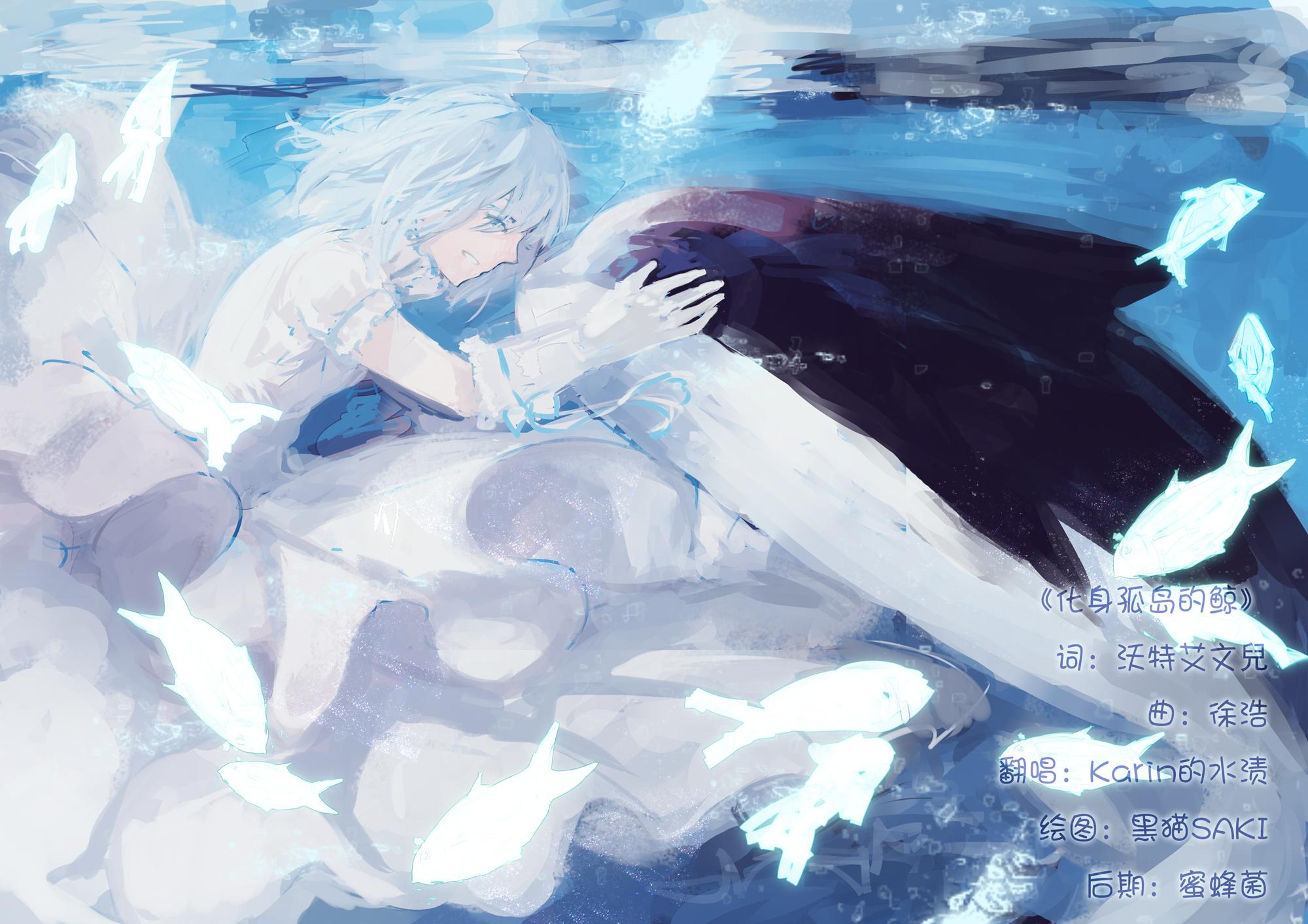 金侨驹�(_化身孤岛的鲸