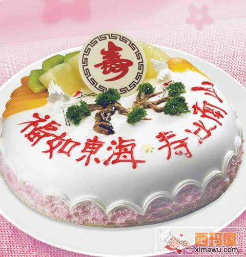 请大家吃蛋糕咯!同喜同乐!