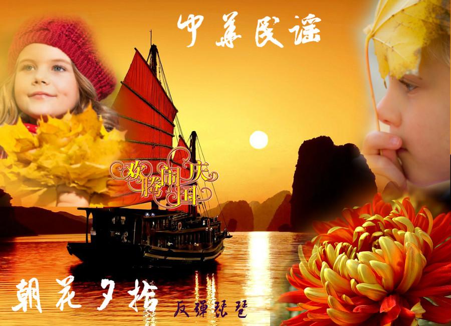 中华民谣 - 逍遥王菲 - 5SING中国原创音乐基地
