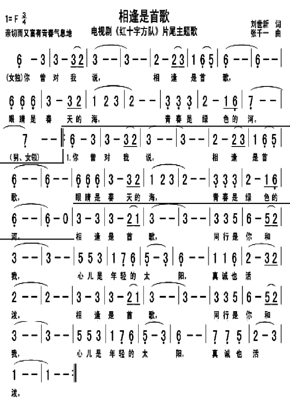 葫芦丝曲名《竹楼情歌》用英文怎么说?