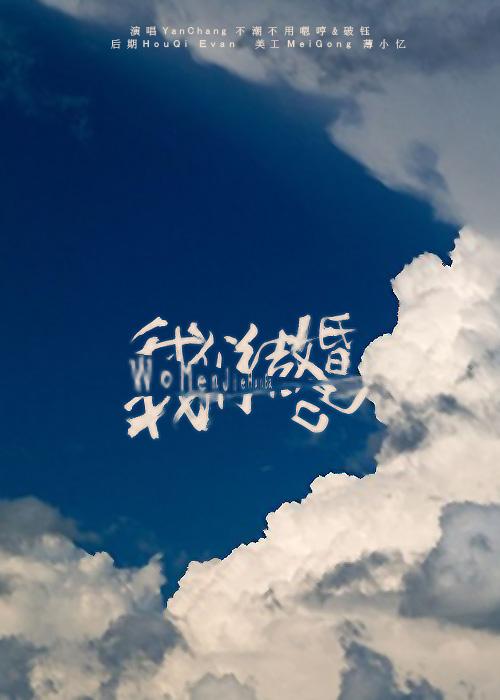 背景 壁纸 风景 天空 桌面 500_700 竖版 竖屏 手机