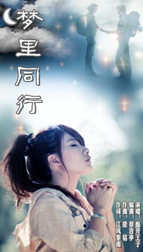 蔡吉亭曲谱_钢琴简单曲谱