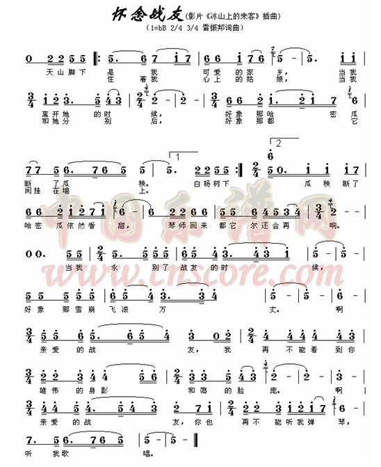 陶笛曲谱下载 - 陶笛之声的近况 - 5sing中国原创音乐