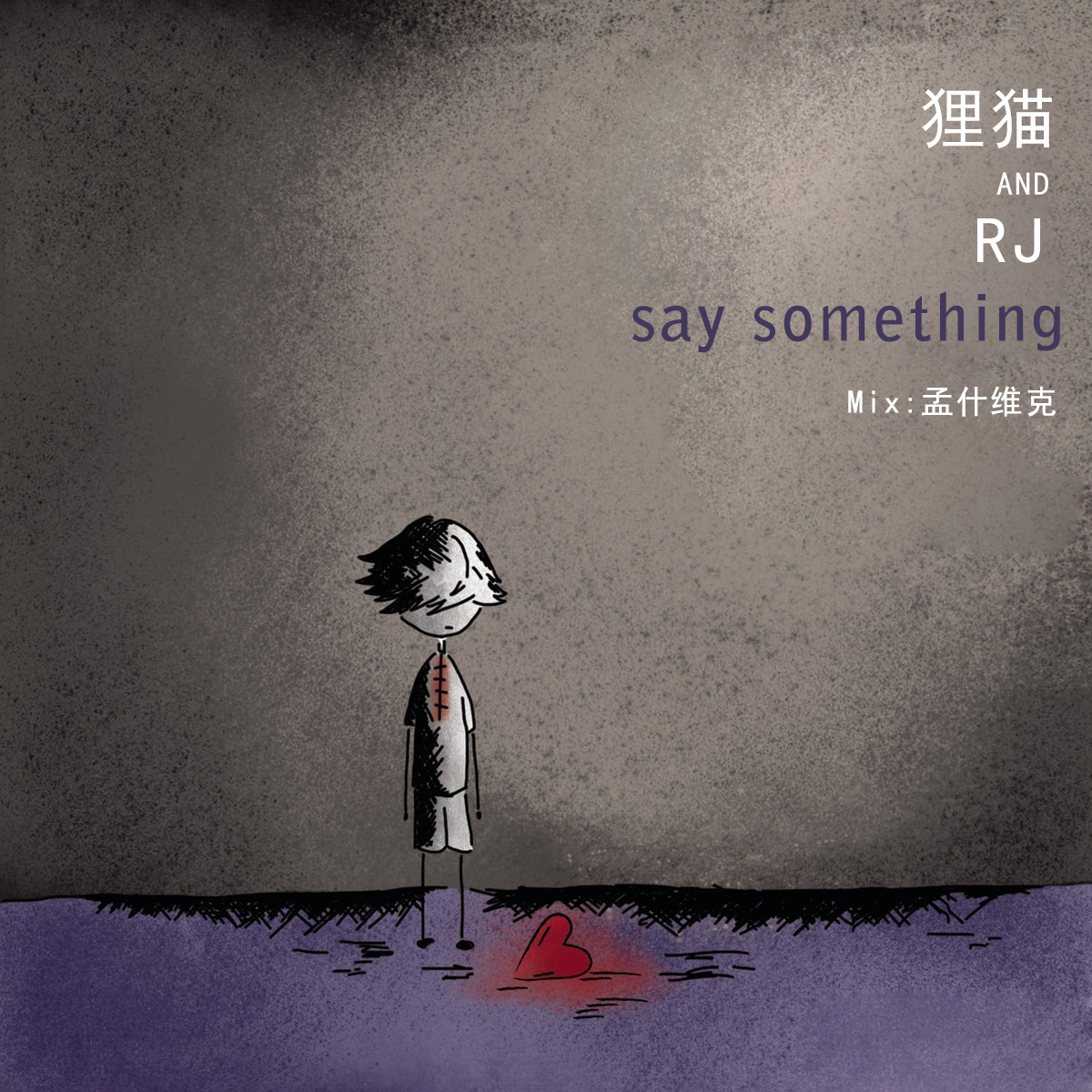 something什么意思_say something (ft. 狸猫)