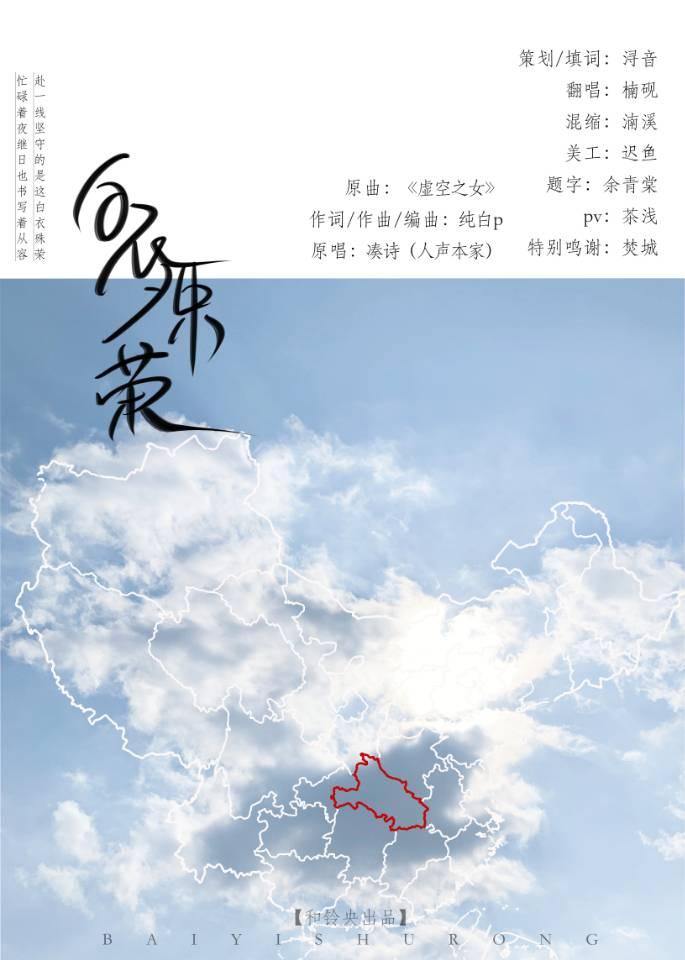 致敬白衣天使,武汉加油,中国加油!       图片