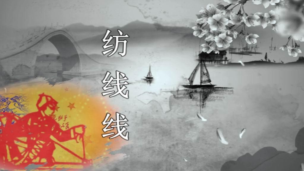 课件纺线独奏线-88128289竹缘-5SING中国肾的生理学功能笛子图片