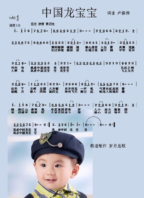 同时祝福所有可爱的中国龙宝宝和孩子们健康幸福快乐地成长!