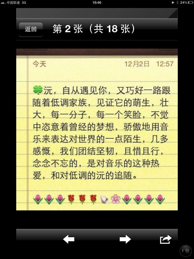 忘不掉的伤 - 低调的美姿沅的近况 - 5sing中国原创