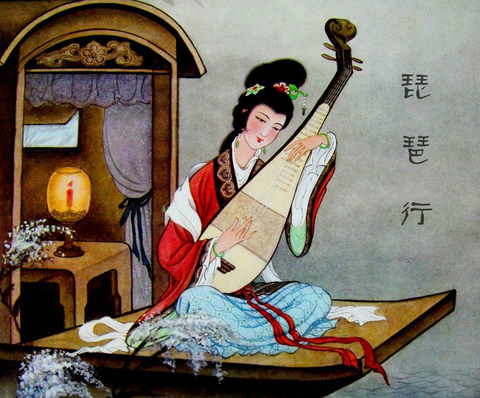 琵琶行奇然乐谱