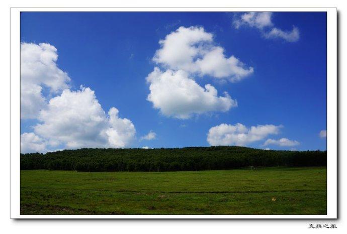 蓝色的蒙古高原