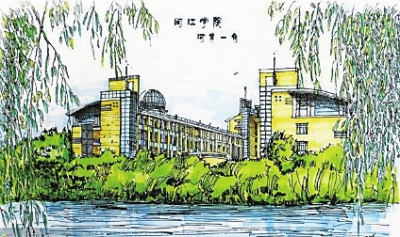 校园风景图片手绘
