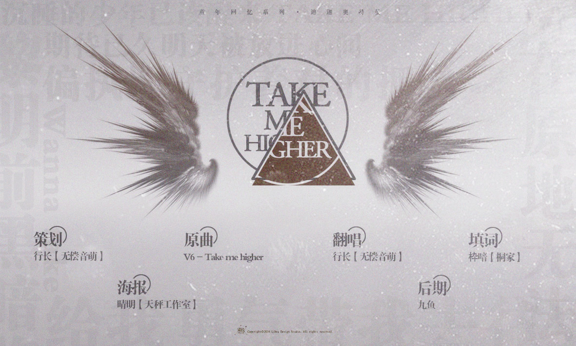 take me higher曲谱