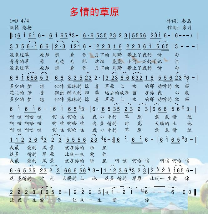 秦岛市海港区地图