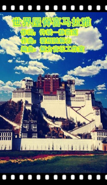 藏族抒情歌曲歌谱