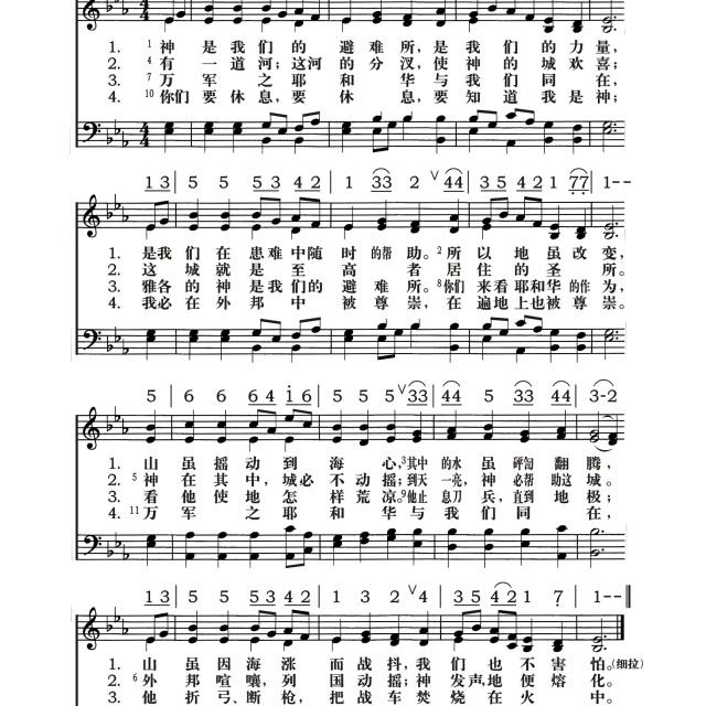 诗篇46 诗篇专辑 歌谱 麦子的赞美的相册 5SING中国原创音乐基地