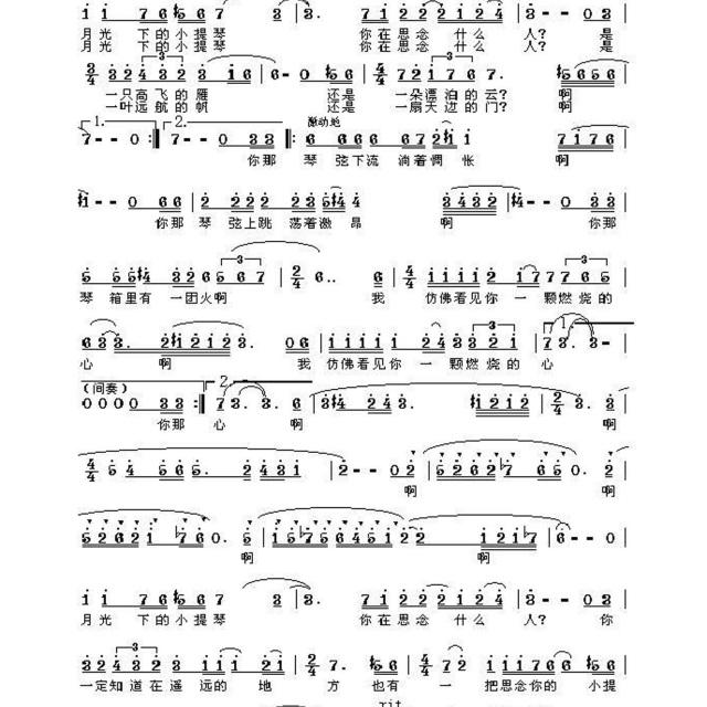 歌曲《月光下的小提琴》(王莉演唱) - 我的相册 - 的