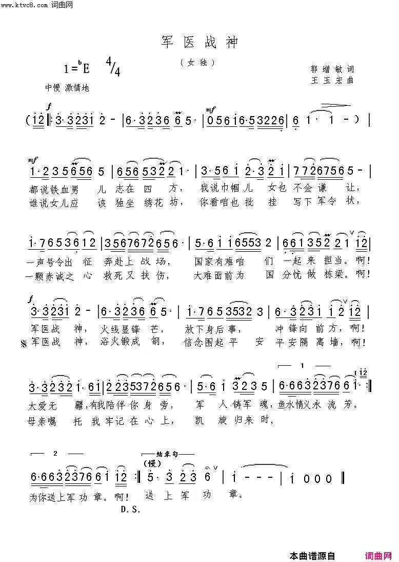 男儿志曲谱_钢琴简单曲谱