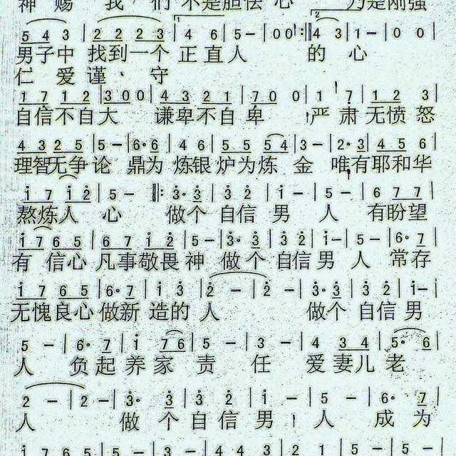 琴韵莲心古筝曲谱
