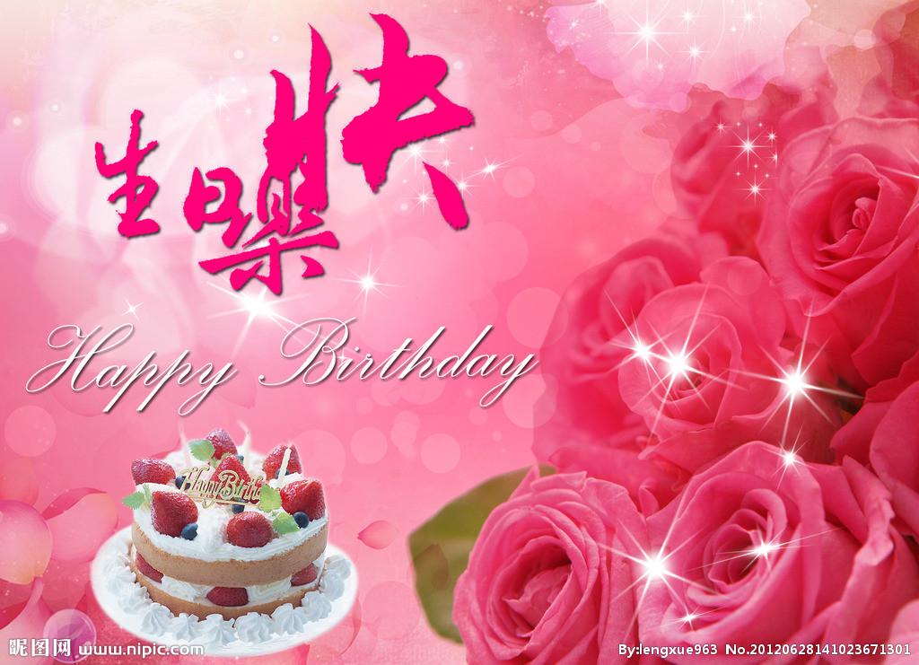今天是好朋友的生日,祝他生日快乐,身体健康,开心幸福每一天!