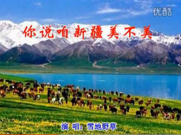 新疆风景获奖摄影图片