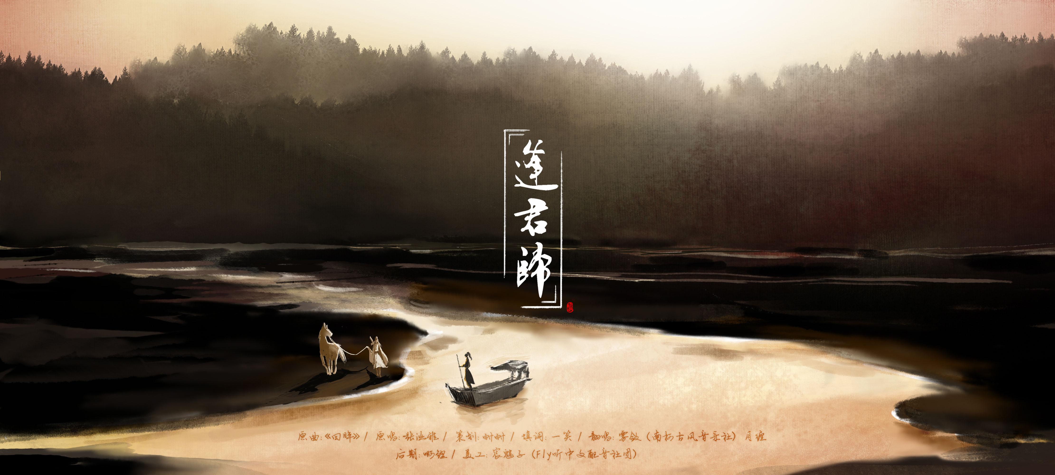 手绘山水文案背景
