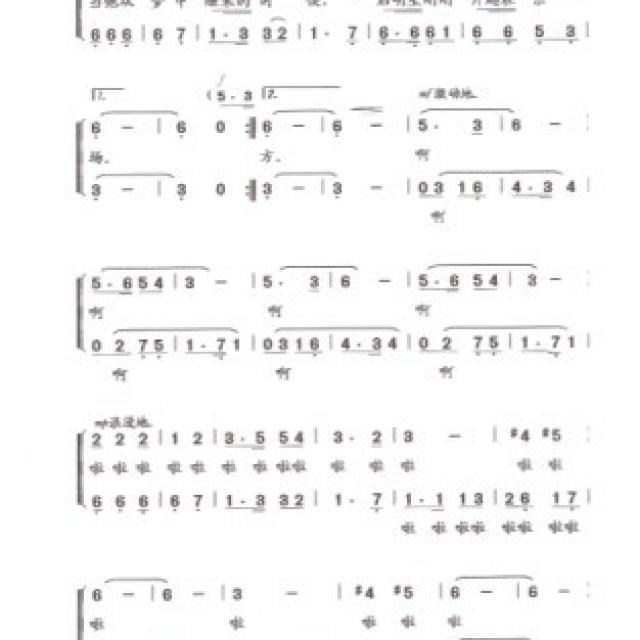 火箭兵的梦(女声二重唱简谱)02 - 我的歌谱 - 作曲家