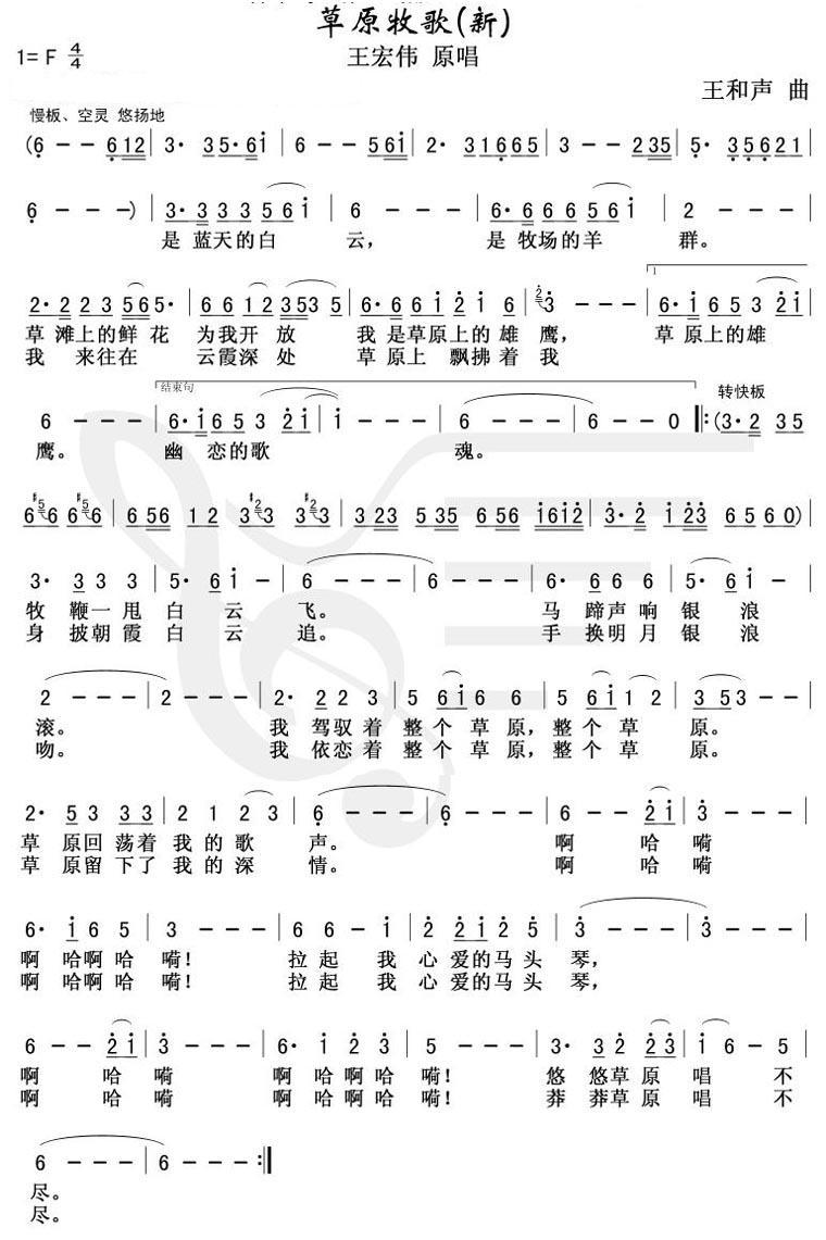 木兰草原风景区地图