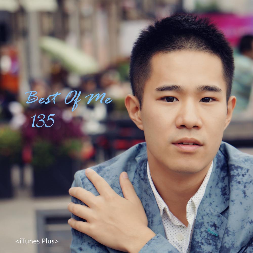 Best Of Me - 部员135 - 5SING中国原创音乐基